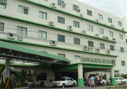 Medical Arts Center in Uptown Cebu